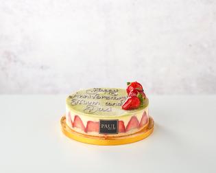Fraisier cake front view